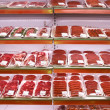 Meat in shop — Stock Photo