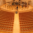 Simphony auditorium — Stock Photo