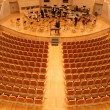 Simphony auditorium - Stock Photo