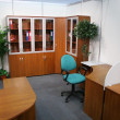 Office interior - Foto Stock