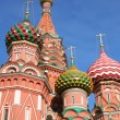 St. basil cathedral moscow 2 - Stock Photo