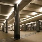 Metro İstasyonu'na 5 — Stok fotoğraf