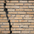 Broken wall — Stock Photo