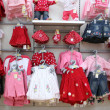 Babies clothes in shop — Stock Photo