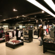 Sport shop interior - Foto Stock