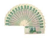 20000 rubles — Stock Photo