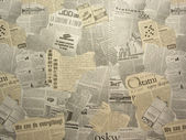 Newspaper wallpaper — Stock Photo