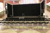 Auditorium in market — Stock Photo