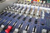 Music control — Stock Photo