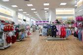 Child clothes shop — Stock Photo