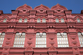 Museum of history on red square in moscow, russia — Stock Photo