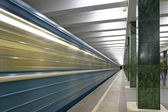 Train. subway station — Stock Photo