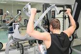 Behind gym man 2 — Stock Photo