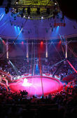 Circus arena — Stock Photo