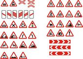 Cautionary road sign — Stock Photo
