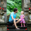 Foto Stock: Father and daughter