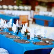 Wedding reception — Stock Photo #3593008
