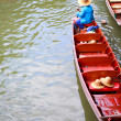 Floating market - Photo