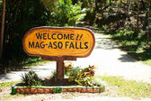 Mag Aso Falls — Stock Photo