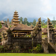 Panorama of Mother Temple of Besakih in Bali - Stock Photo
