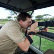 Stock Photo: Safari vacation