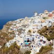 Panorama of Oia village in Santorini - Stock Photo