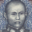 General Aung San - Stock Photo