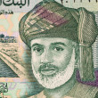 Sultan Qaboos — Stock Photo