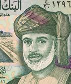 Sultan Qaboos — Stock Photo