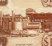 Aluminium Plant — Stock Photo
