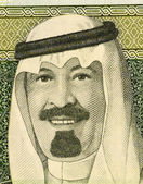 King Fahd — Stock Photo