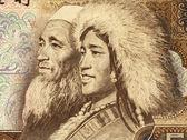 Old Tibetan Man and Young Islamic Woman — Stock Photo