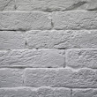 Wall white - Stock Photo