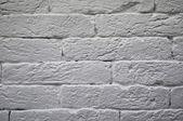Wall white — Stock Photo