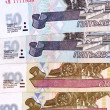 Russian money — Stock Photo #3006153
