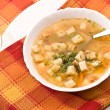 Stock Photo: Pesoup