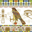 Egyptian patterns, borders and symbols — Stock Vector #3756715