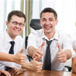 Stock Photo: Business team express positivity on meetingin