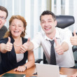 Stock Photo: Business team express positivity on meeting