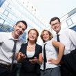 Happy office workers — Stock Photo #3664553