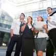 Group of office workers outdoor — Stock Photo #3820109