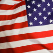 American flag — Stock Photo #3569070