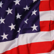 American flag — Stock Photo #3589278