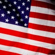 American flag — Stock Photo #3629183