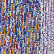 COLORFUL ARGILE MOSAIC ON THE WALL - Stock Photo