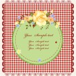 Vintage greeting card — Stock Vector