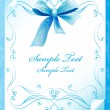 Royalty-Free Stock Imagen vectorial: Vintage invitation