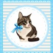 Royalty-Free Stock Imagem Vetorial: Vintage portrait of the cat