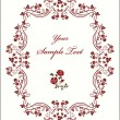 Vintage frame with roses — Stock Vector