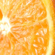 A section of an orange — Stock Photo